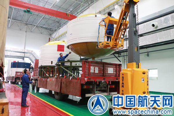 中航科技800所顺利交付首发运载火箭箭体结构件