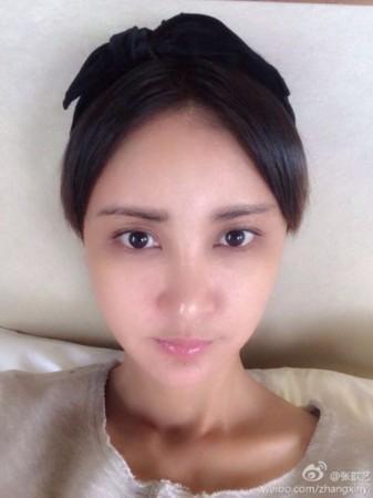 张歆艺纠结网友发型发黑头型问自拍-MicroR眼圈像套月图片