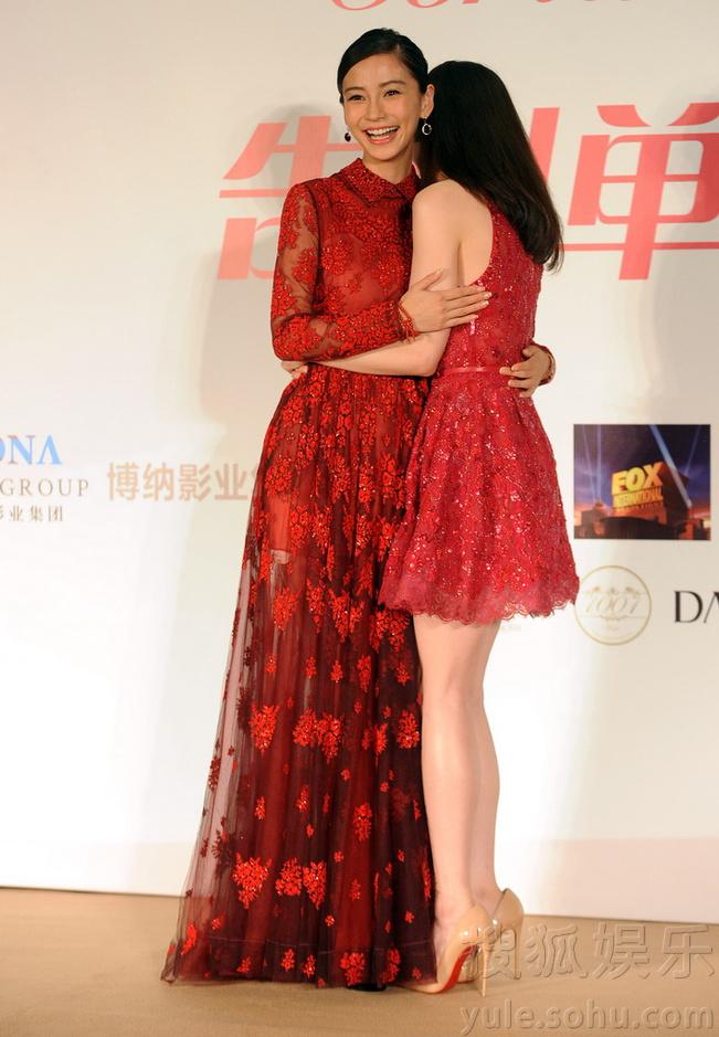 《新娘大作战》上海开机 杨颖倪妮大秀同性之
