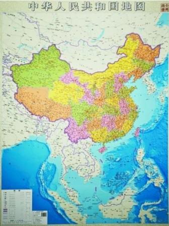 美媒:竖版中国地图提升国民海洋意识 合法合理
