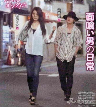 佐藤健森宽和约会照曝光 好友称是三人行图片