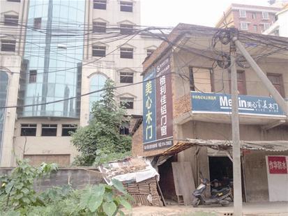 发现这是一栋7层欧式风格办公楼,楼前修建了围墙,大门也被封住,楼房上