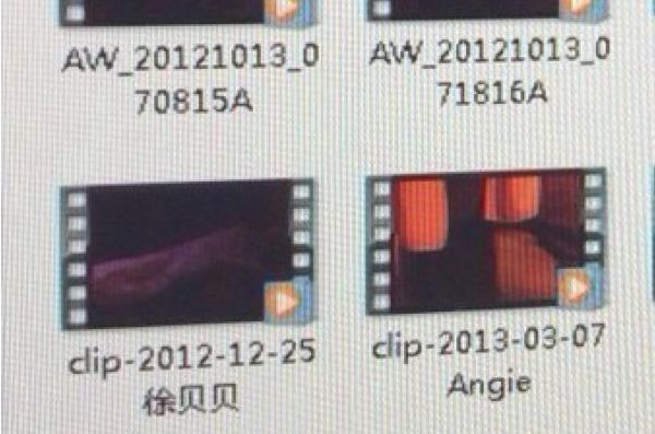 网曝黄奕老公不雅视频 重磅爆料令人应接不暇