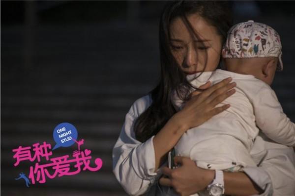 """江一燕""""借种生子""""变身""""单亲妈妈"""""""
