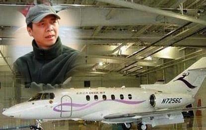 下面小编就来细数一下拥有私人飞机的国内十大明星!