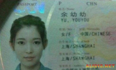 强奸幼幼bt种子_8余幼幼上海交通大学8.58(才女一枚)