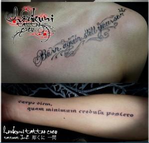 韩国明星纹身大盘点:信仰还是时尚?图片