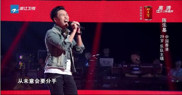 陈乐基版月半小夜曲 吸睛学员大集锦__海南新