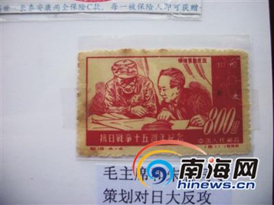 作家收藏抗战邮品 再现日本侵略中国的罪行__