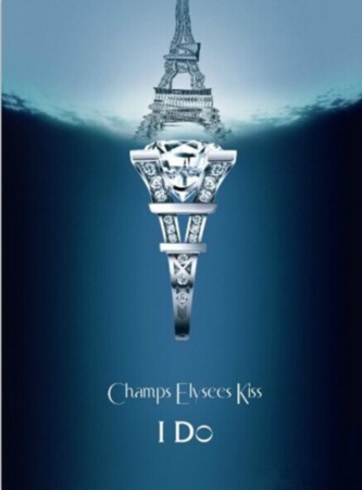 ido香榭之吻系列,以埃菲尔铁塔背后的故事为灵感而设计,用每一颗