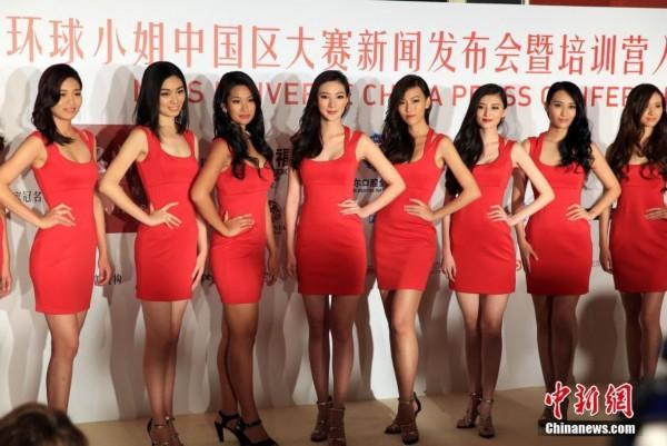 中国选美大赛_2014环球小姐中国区大赛16强首亮相(组图)