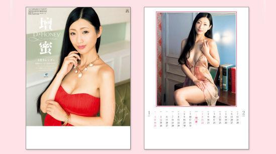 艳星坛蜜2015年电子年历曝光 酥胸半露玩性感