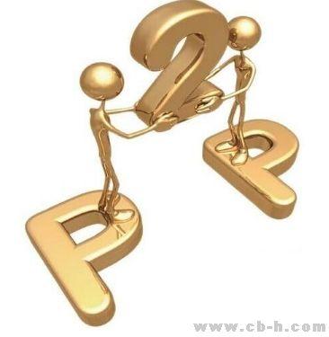 恒富金融 安全 专业 全面的综合P2P金融理财服