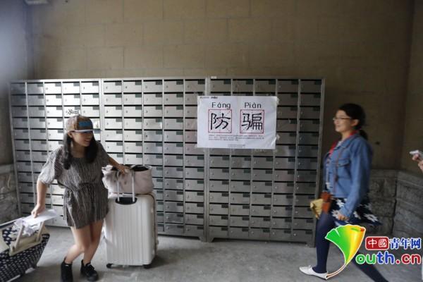 9月2日,北京电影学院迎来20