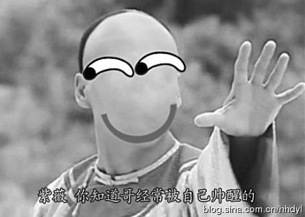 袁姗姗泡澡惨遭PS 盘点明星被恶搞爆笑照片