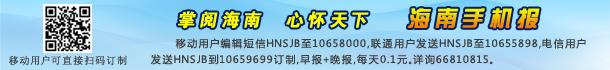 北京PK10:小贝布鲁女友计宣传新片《伸冤人》