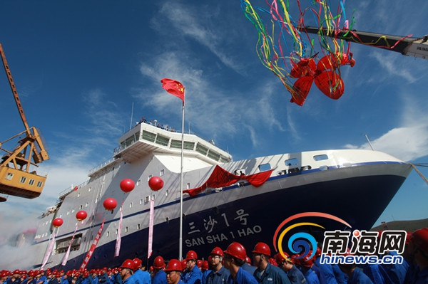 """<b>""""三沙一号""""交通补给船将于新年首航可搭载旅客456人</b>"""