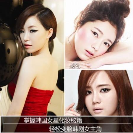 掌握韩国女星化妆秘籍 三种烟熏妆画法图解