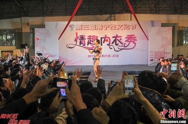 南宁性文化节上演内衣秀牡丹江主题情趣图片