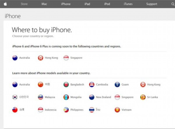 iPhone6或无法在9月26日登陆中国大陆
