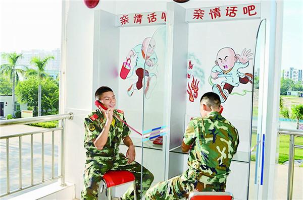 """定安县消防大队""""中秋节""""电话连线叙亲情[图]"""