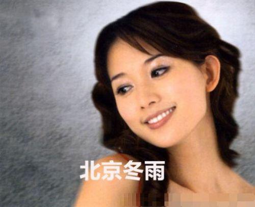 周迅汤唯刘亦菲林志玲 女星昔日毁三观浓妆照