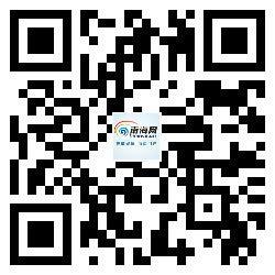 """30多名南海网新媒体铁杆""""海南粉""""受邀拍摄新年祝福大片"""