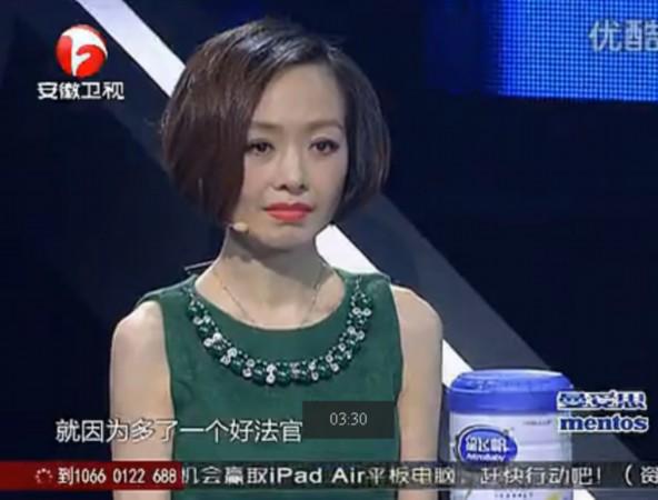 北大才女刘媛媛演讲 年轻人能为世界做什么 视频疯传图片