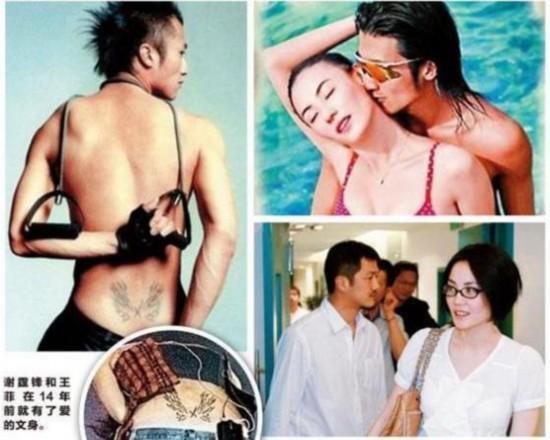 谢霆锋曾为王菲留下爱的纹身 张柏芝终是过客