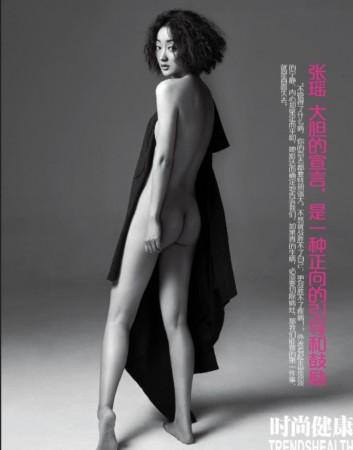 裸体少女粉红鲍