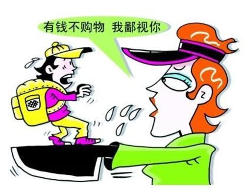 """国庆黄金周海南旅游4注意 勿轻信""""免费旅游""""广"""