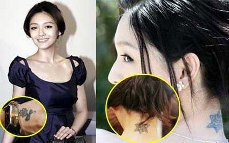 王菲张柏芝大s 揭秘明星私处纹身的内幕