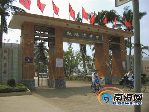 海口桂林洋中学仅一名体育教师9个班不能正常上课