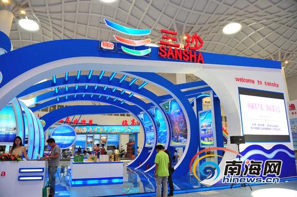海洋产业博览会17至19日海口举行将现场推介2000多种海产品