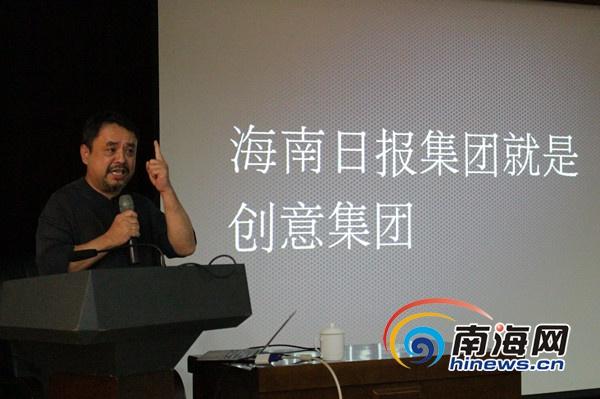 江绍雄:传统媒体与新媒体不是抵触体