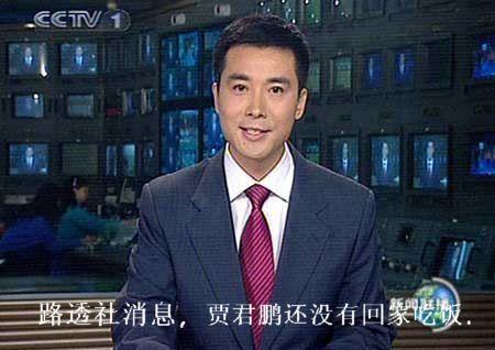 盘点明星经典爆笑PS照 黄晓明演甄嬛娘娘
