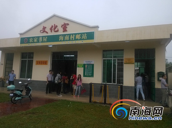 """海南将""""村村通邮""""年底完成2610个村邮站建设"""