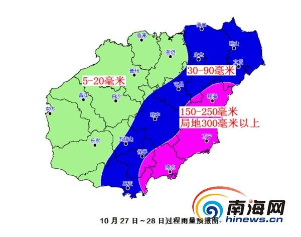 强降雨致海南30个乡镇受灾倒塌房屋166间转移7440人