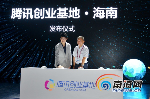 刘麦)10月30日,2014腾讯全球合作伙伴大会在海南博鳌举行.