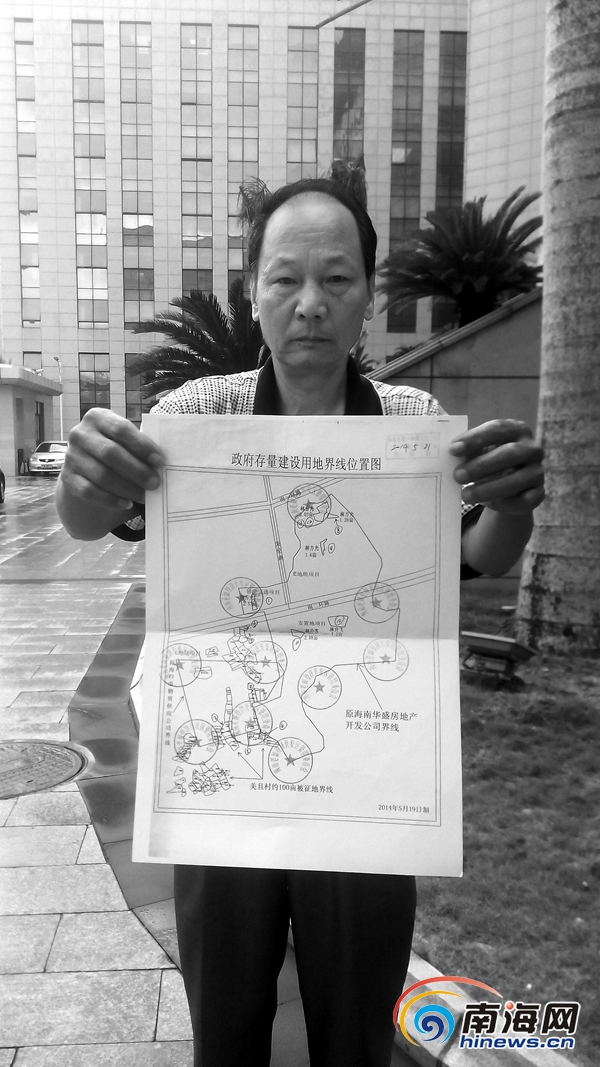 澄迈农民起诉县政府征地不补偿树木法院:补偿3.4亩青苗款