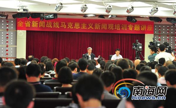 新华社社长李从军在琼作推进传统媒体和新兴媒体融合发展专题报告