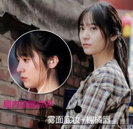 《对我而言可爱的她》刷新韩剧妆容 郑秀晶女主妆容美翻