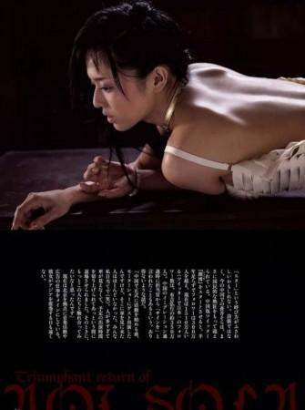 苍井空床戏_苍井空回日本当女优拍写真 盘明星大尺度床戏可以假乱