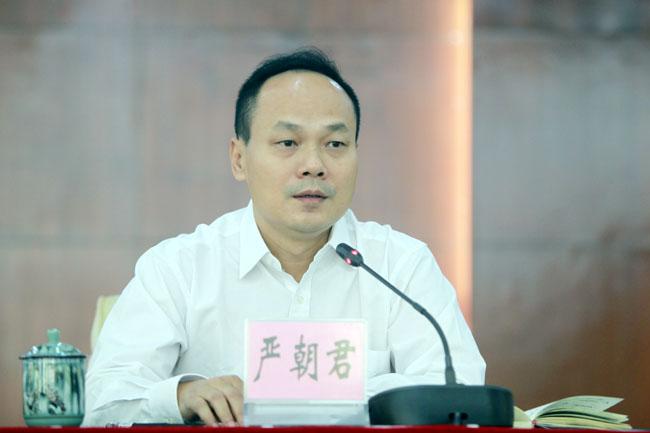 中共海南省委决定严朝君任中共儋州市委书记_