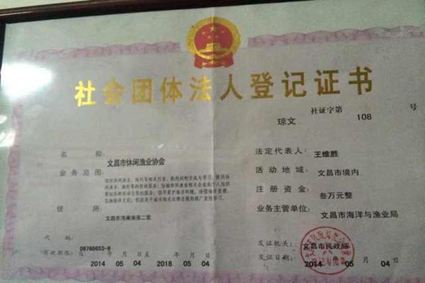 深圳船只文昌海域沉没 海钓公司经营范围没海
