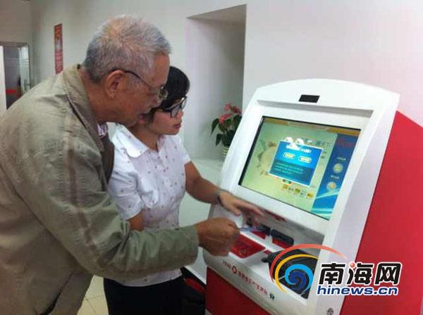 海南社保卡可办理银行业务包括现金存取消费转账