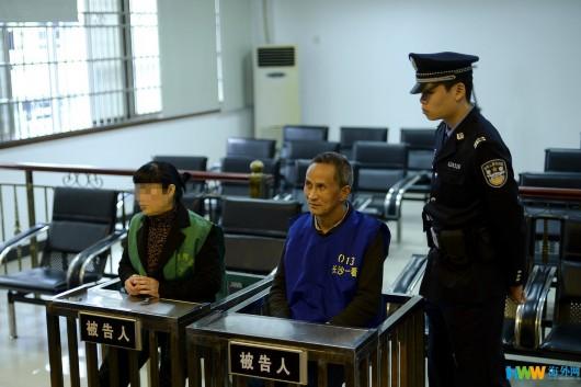 男子冒充中央巡视组官员行骗 受审仍打官腔[组图]