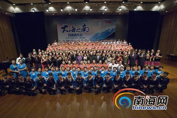"""海南经典旋律北京飘扬""""大海之南""""唱响国家大剧院"""