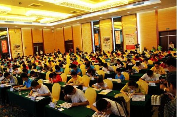 世界脑力锦标赛海口开赛295名最强大脑椰城对决