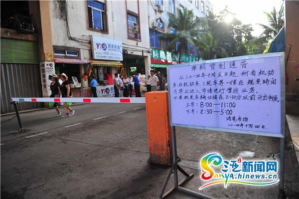 南海网报道三亚鸿港市场卫生差引关注后期整改得力